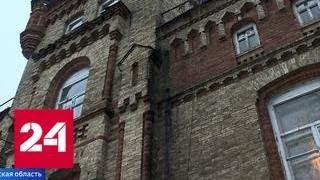 В Курской области реставрируют замок, в котором сейчас работает школа - Россия 24