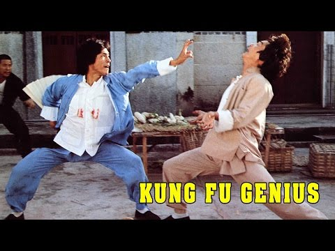 Wu Tang Collection - Kung Fu Genius