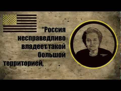 видео: Кто ворует нашу нефть?!