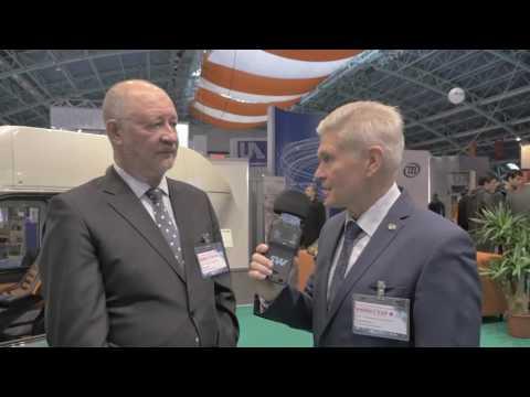 SkyWay представлен на выставке Energy Expo 2016 в Минске