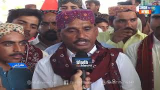 Culture Day Celebration Package - Sindh TV News