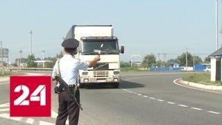 В Ставропольском крае идут аресты полицейских, прикрывавших бутлегеров - Россия 24