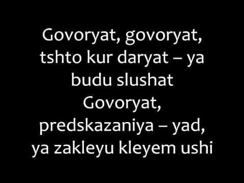 The Slot - Hiromantiya Romanized Lyrics/Слот - Хиромантия