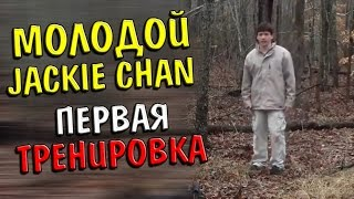 Best jokes Лучшие Приколы 2017 Jackie Chan тренировка