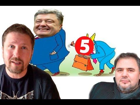 Правильный эфир канала Порошенко