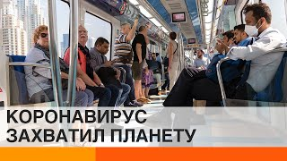 Мир на карантине как Украина и другие страны борются с коронавирусом