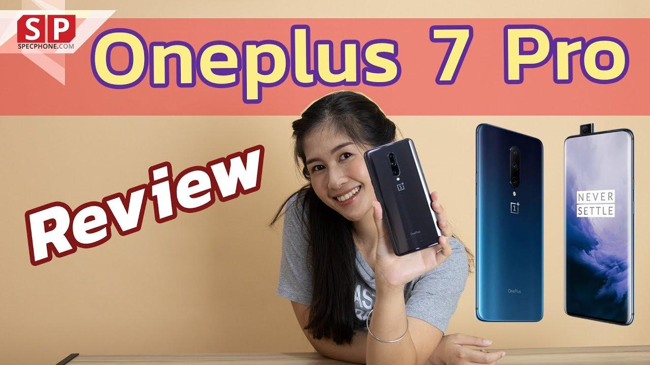 รีวิว Oneplus 7 Pro เร็วแรง ตายทั้งอำเภอเผื่อเธอเลย!! || ราคา 26,990.-