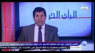 تعليق الدكتور خالد اوبا عمرو على زيارة وفد مغربي الى الجزائر