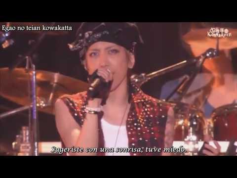 SID (シド )『Shiroi blouse kawaii hito』~ Live (Sub español + romaji)