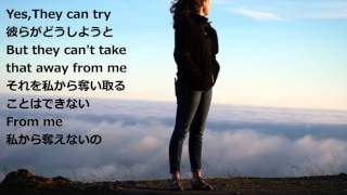 with English & Japanese Lyrics inspirational song for someone who g...