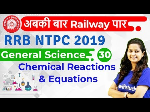 12:00 PM - RRB NTPC 2019   GS by Shipra Ma'am   Chemical Reactions & Equations