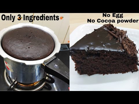 Chocolate Cake Only 3 Ingredients In Lock-down Without Egg, Oven, Maida | चॉकलेट केक बनाए 3 चीजो से|