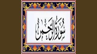 عبدالرحمن السديس الرحمن 6