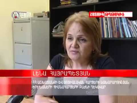 Third award winner at the UN Armenia Human Rights Journalism Contest - 2014