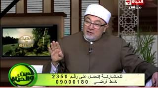 برنامج الدين والحياة - الشيخ خالد الجندي - أين ذهبت خطب الجمعة للرسول - Aldeen wel hayah