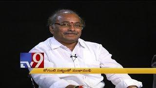 Koganti Satyam - Murderer or mass leader? || Mukha Mukhi - TV9