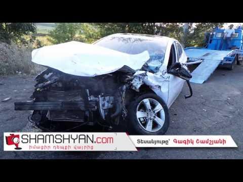 Տեսանյութ, որն արվել է  դերասանուհի Անի Երանյանի մասնակցությամբ կատարված վթարից հետո