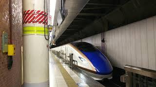 北陸新幹線 かがやき511号 金沢行き E7系 2018.01.13