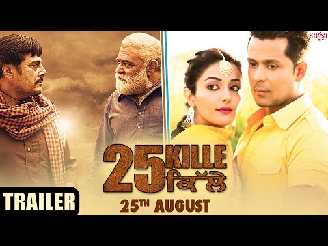 25 Kille | Official Trailer | Yograj Singh...