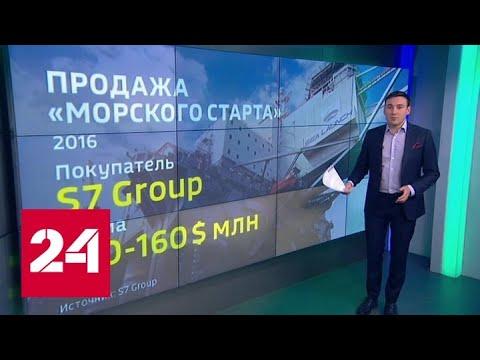 """Каких финансовых вложений может потребовать """"Морской старт"""" - Россия 24"""
