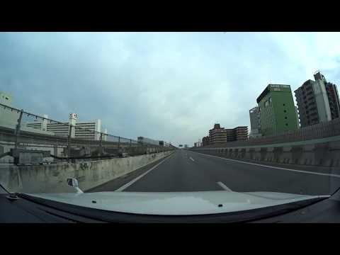 Osaka Expressway drive 4K 阪神高速 2017