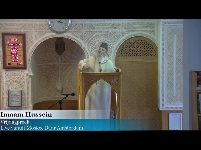Imaam Hussein - Bouwen aan het hiernamaals - deel 3