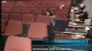 【グロ動画】モスクワ劇場占拠事件報道特番(2002/10/23)