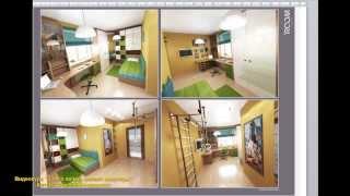 1 6 1 дизайн проект Часть 1 3Д   визуализация(Наш сайт http://remontmaker.ru/ весь видеокурс Вы можете посмотреть здесь: ..., 2014-01-16T07:54:30.000Z)