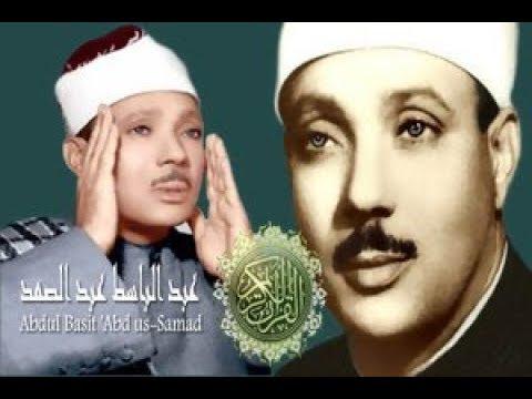 Qari Abdul Basit (Famous Qirat)HD1952