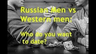 Russian Men vs Western men Who do you want to date?