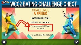 wcc2 Friend Challenge ( Batting) Cheats Don't miss