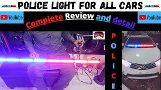 Police Light in Car in Pakistan   Police Light For Car   Police Lightbar Patterns