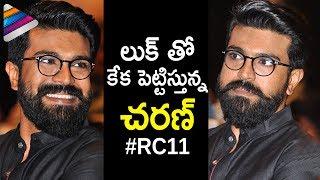 Ram Charan Rocking New Look | #RC11 Movie | Samantha | Sukumar | Devi Sri Prasad | Telugu Filmnagar