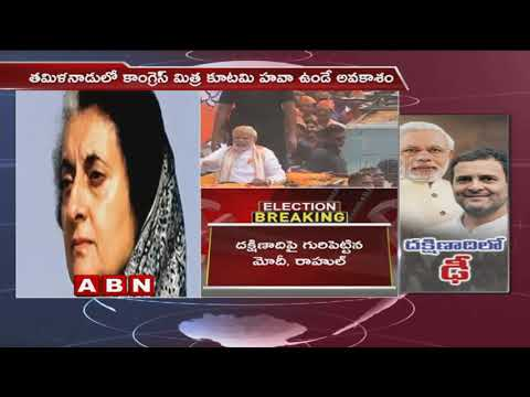 PM Modi and Rahul Gandhi Targets South India, May Contest from South | ABN Telugu