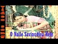 Dhruva Thare Kannada Movie Songs | O Nalle Savinudiya Hele Video Song | Dr Rajkumar | Geetha