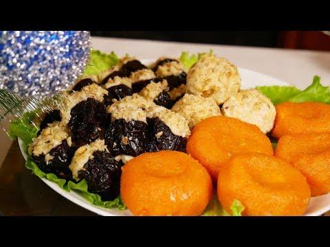 Мандарины, чернослив и СЫРНЫЕ шарики.Три СЫРНЫЕ закуски на Новогодний стол, цыганка готовит.