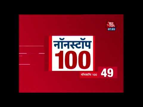 Nonstop 100: Section 144 Implemented In Kasganj, Internet Services Suspended