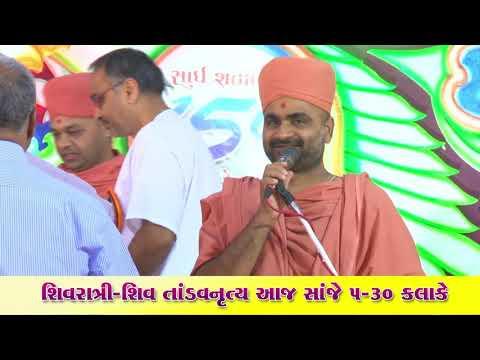 Shrimad Satsangi Jeevan - Shree HariKrishna Maharaj 150th Patotsav - Day 3 Afternoon