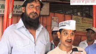BULAND NEWS - AAP Membership Campaign in tempel at Santacruz Mumbai
