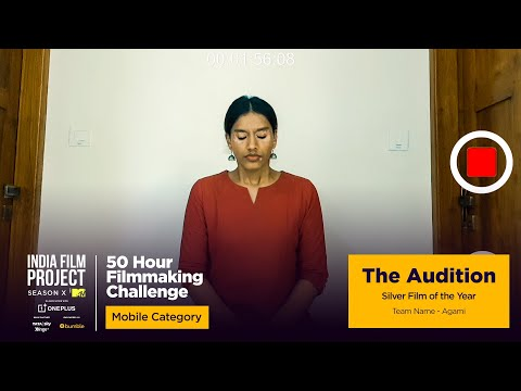 The Audition |