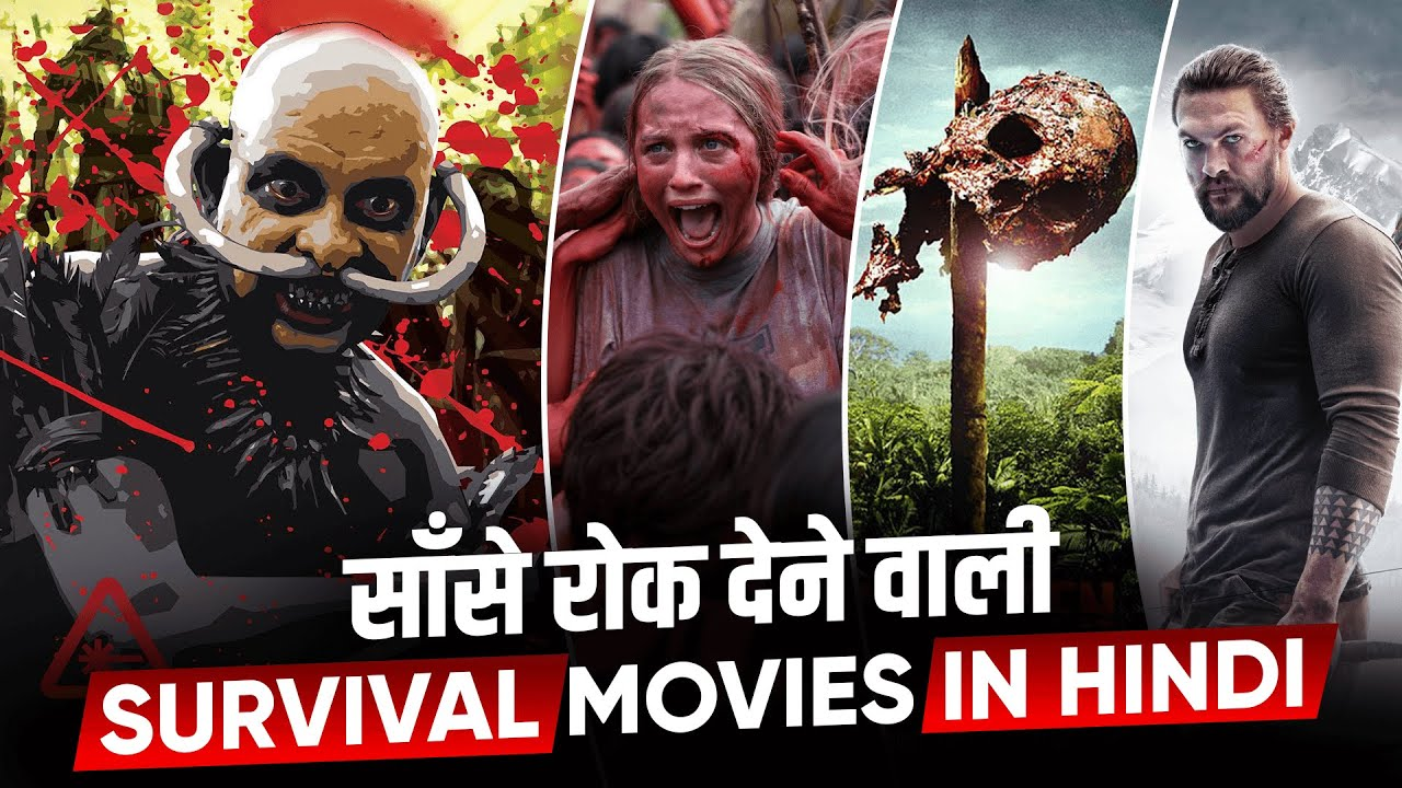 Download TOP 9 Survival Movies in World | Best Survival Movies in Hindi | Best All Time Favorite