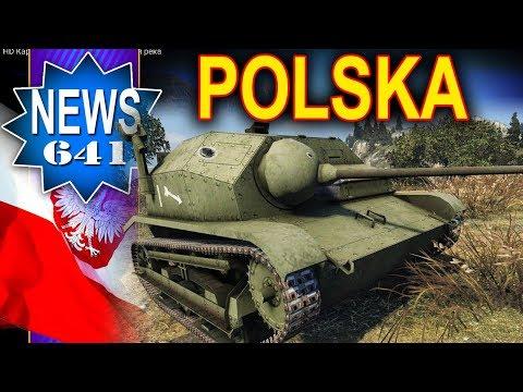 Wargaming skompletował polskie drzewko - NEWS - World of Tanks
