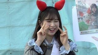 AKB48 Team8 永野芹佳 献血啓発イベントが健都レールサイド公園にて行わ...
