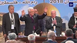 المجلس الوطني ينتخب محمود عباس رئيساً لمنظمة التحرير الفلسطينية - (3-5-2018)