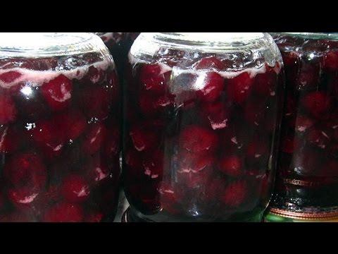 Вишня консервированная в желе — нежнее варенья, ягоды совсем как свежие!