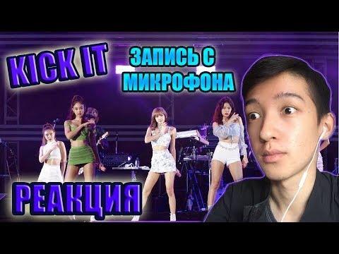 BLACKPINK-'KICK IT' РЕАКЦИЯ | BLACKPINK НА «A-NATION» РЕАКЦИЯ