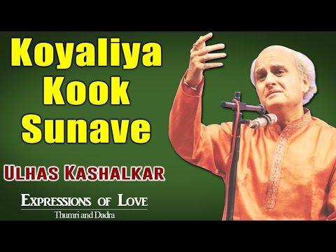 Koyaliya Kook Sunave | Ulhas Kashalkar | ( Album: Expressions Of Love )