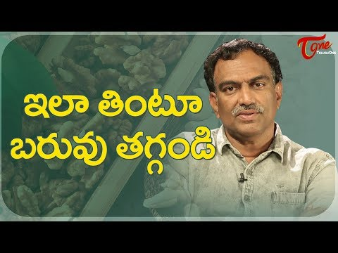 Veeramachaneni Ramakrishna Health Tips To Lose Weight -TeluguOne