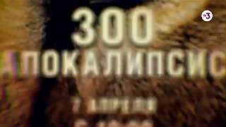 Сериал Зооапокалипсис целиком. Бесплатно и без рекламы.
