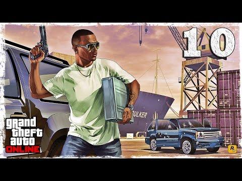 Смотреть прохождение игры [PS4] GTA ONLINE. #10: Новоселье.